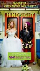 """""""Hindsight"""" - Movie Poster (xs thumbnail)"""