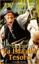 Treasure Island - Spanish VHS cover (xs thumbnail)