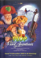 Plop en het vioolavontuur - Belgian Movie Poster (xs thumbnail)