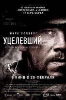 Lone Survivor - Russian Movie Poster (xs thumbnail)