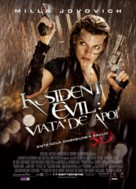 Resident Evil: Afterlife - Romanian Movie Poster (xs thumbnail)