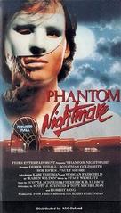 Phantom of the Mall: Eric's Revenge - Movie Cover (xs thumbnail)