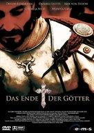 L'inchiesta - German DVD cover (xs thumbnail)