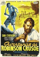 Robinson Crusoe - Spanish Movie Poster (xs thumbnail)
