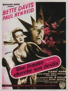 Now, Voyager - French Movie Poster (xs thumbnail)
