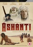 Ashanti - British Movie Cover (xs thumbnail)