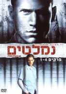 """Prison Break"" - Israeli DVD movie cover (xs thumbnail)"