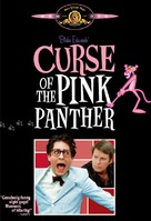 Curse of the Pink Panther - DVD cover (xs thumbnail)