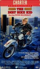 The Dirt Bike Kid - VHS movie cover (xs thumbnail)