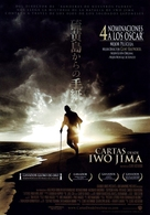 Letters from Iwo Jima - Spanish Movie Poster (xs thumbnail)