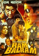 Ram Balram - Indian Movie Poster (xs thumbnail)