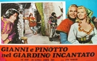 Jack and the Beanstalk - Italian poster (xs thumbnail)