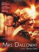 Mrs. Dalloway - French poster (xs thumbnail)
