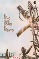 The Boy Who Harnessed the Wind - Spanish Movie Cover (xs thumbnail)