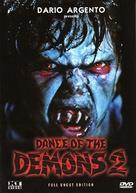 Demoni 2 - Austrian DVD cover (xs thumbnail)