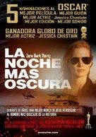 Zero Dark Thirty - Uruguayan Movie Poster (xs thumbnail)