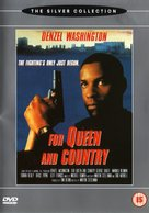For Queen and Country - British Movie Cover (xs thumbnail)