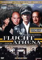 Escape to Athena - German Movie Cover (xs thumbnail)