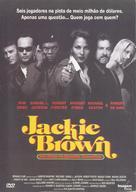 Jackie Brown - Brazilian DVD movie cover (xs thumbnail)