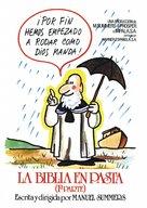 La biblia en pasta - Spanish Movie Poster (xs thumbnail)