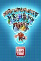 Ralph Breaks the Internet - Movie Poster (xs thumbnail)