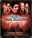 House of Dark Shadows - Movie Cover (xs thumbnail)