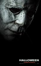 Halloween - Dutch Movie Poster (xs thumbnail)