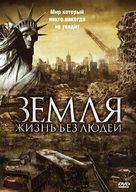 Aftermath: Population Zero - Russian Movie Cover (xs thumbnail)