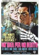Brainstorm - Italian Movie Poster (xs thumbnail)