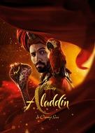 Aladdin - British Movie Poster (xs thumbnail)