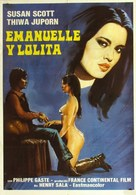 Emanuelle e Lolita - Spanish Movie Poster (xs thumbnail)