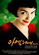 Le fabuleux destin d'Amélie Poulain - South Korean Movie Poster (xs thumbnail)