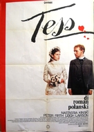 Tess - Italian Movie Poster (xs thumbnail)