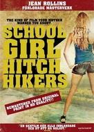 Jeunes filles impudiques - Swedish DVD cover (xs thumbnail)