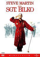 Sgt. Bilko - DVD cover (xs thumbnail)