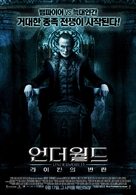 Underworld: Rise of the Lycans - South Korean Movie Poster (xs thumbnail)