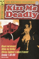 Kiss Me Deadly - Re-release poster (xs thumbnail)