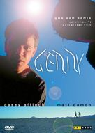 Gerry - German Movie Cover (xs thumbnail)