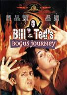 Bill & Ted's Bogus Journey - DVD cover (xs thumbnail)