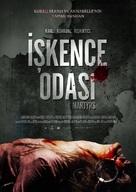 Martyrs - Turkish Movie Poster (xs thumbnail)