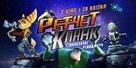 Ratchet and Clank - Ukrainian Movie Poster (xs thumbnail)