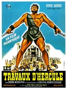 Le fatiche di Ercole - French Movie Poster (xs thumbnail)