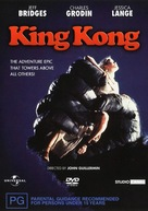 King Kong - Australian DVD cover (xs thumbnail)
