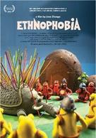Ethnophobia - Greek Movie Poster (xs thumbnail)