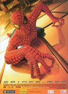 Spider-Man - Polish Movie Poster (xs thumbnail)