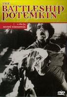Bronenosets Potyomkin - DVD cover (xs thumbnail)