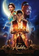 Aladdin - International Movie Poster (xs thumbnail)