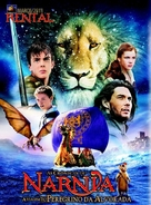 The Chronicles of Narnia: The Voyage of the Dawn Treader - Brazilian Movie Cover (xs thumbnail)