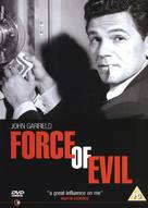 Force of Evil - British DVD movie cover (xs thumbnail)