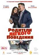 Drunk Parents - Russian Movie Poster (xs thumbnail)